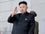 Корейский принц товарищ Ким