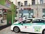 Ежегодный экологический автопробег в Москве