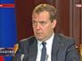 Глава кабинета министров Дмитрий Медведев
