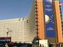 Штабквартира ЕС в Бельгии