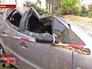 Разбитая машина в Германии