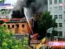Пожар на заводе в Ивантеевке