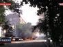 Бой в Мариуполе