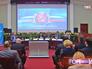 Презентация Владимирской области в Торгово-промышленной палате