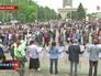 Забастовка в Донецке