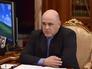 Руководитель ФНС Михаил Мишустин