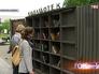 """Открытая библиотека в парке """"Музион"""""""