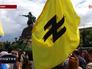 Флаг украинских радикалов