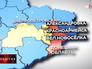 Карта облостей востока Украины