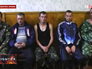 Задержанные бойцы Нацгвардии Украины