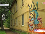 Дом в Сергиевом Посаде