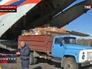 Разгрузка гуманитарной помощи восточной Украине