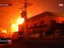 Пожар на заводе в Израиле