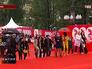 Международный кинофестиваль в Москве