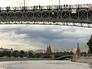 Мосты через Москву реку