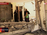 """Последствия авиаудара израильских ВВС по объектам движений ХАМАС и """"Исламский джихад"""" в Секторе Газа"""