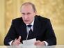 Владимир Путин на заседании Совета при президенте РФ по межнациональным отношениям