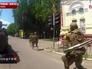 Украинские военные на улицах Славянска