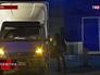 Ночная разгрузки грузовых машин