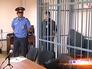 Преступник в зале суда