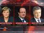 Ангела Меркель, Франсуа Олланд и Петр Порошенко