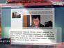 """Послание жителя Горловки Дмитрия Минакова редактору портала """"Единый Донбасс"""" Алексею Петрову"""