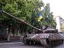 Танк Т-64 украинских войск