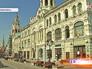 Вид на Никольскую улицу