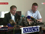 Спикер специальной наблюдательной миссии ОБСЕ на Украине Майкл Бюцюркив