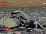 Место падения Boeing 777 Малайзийских авиалиний
