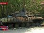 Подбитый танк Нацгвардии Украины