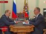 Президент России Владимир Путин и генеральный директор Российского фонда прямых инвестиций Кирилл Дмитриев