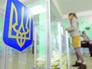 Выбор Украины