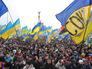 Украина. Восточный вопрос