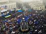 Украина. Синдром Майдана