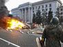Украина. Огонь на поражение