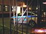 Полиция на месте ЧП