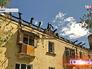 Последствия пожара в жилом доме в Ногинске