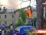 Пожар в жилом доме в Ногинске