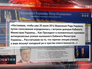 Цитата из обращения президента Украины Петра Порошенко
