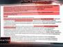 Выдержка из протокола о запрещении или ограничении применения зажигательного оружия