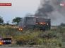 Подбитый грузовик Нацгвардии Украины в Донецкой области