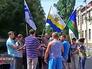 Митингующие родственники украинских призывников