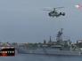 Военный корабль ВМФ России