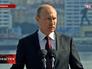 Президент России Владимир Путин в Североморске