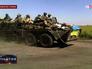 Бойцы Нацгвардии Украины в Донецкой области