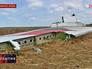 Место крушения самолета Malaysia Airlines в Донецкой области