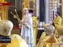 Торжественная литургия патриарха Кирилла в храме Христа Спасителя