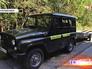 Автомобиль лесной охраны
