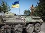 БТР украинских войск